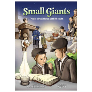SMALL GIANTS