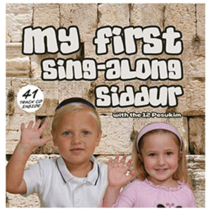 MY FIRST SING ALONG SIDDUR+