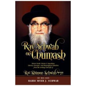 RAV SCHWAB ON CHUMASH