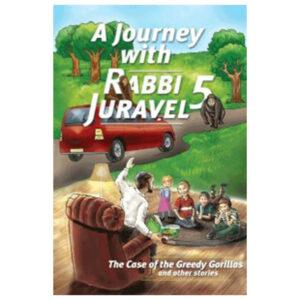 A JOURNEY WITH RABBI JURAVEL 5