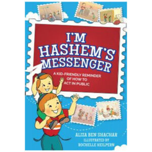 I'M HASHEM'S MESSENGER