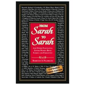 FROM SARAH TO SARAH