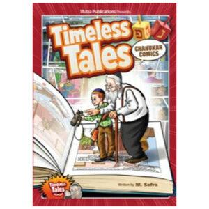 TIMELESS TALES CHANUKA קומיקס סבא חנוכה