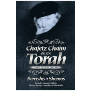 CHAFETZ CHAIM ON THE TORAH VOLUME 1