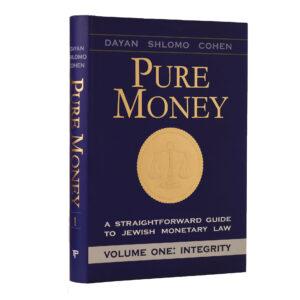 PURE MONEY V1