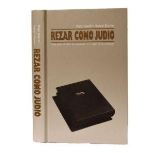 REZAR COMO JUDIO