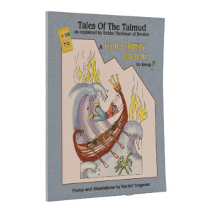 TALES OF TALMUD