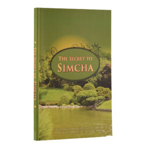 SECRET OF SIMCHA