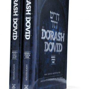 DRASH DOVID - TORAH 2 VOL