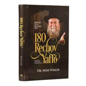 180 RECOHV YAFFO