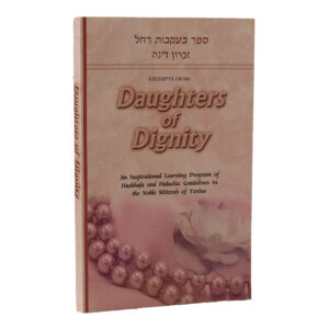 DAUGHTERS OF DIGNITY S.C LESSON BOOK