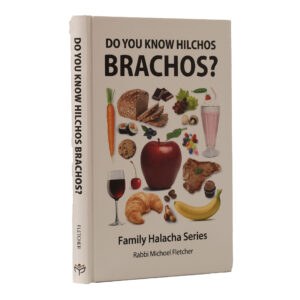 DOYOUKNOW H BRACHOS