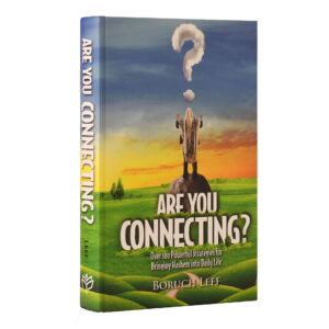 ARE YOU CONNECTING