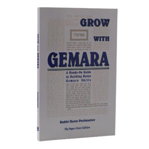 GROW WITH GEMARA S.C