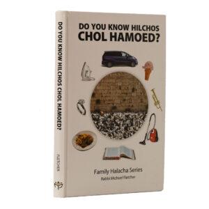 DO YOU KNOW HIL CHOL HAM