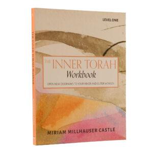 INNER TORAH WORKBOOK 1