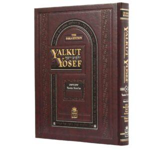 YALKUT YOSEF - YAAMIM NO'RAIM
