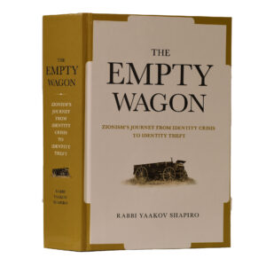 EMPTY WAGON