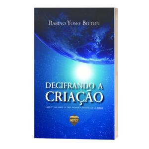 DECIFRANDO A CRIACAO גילוי הבריאה