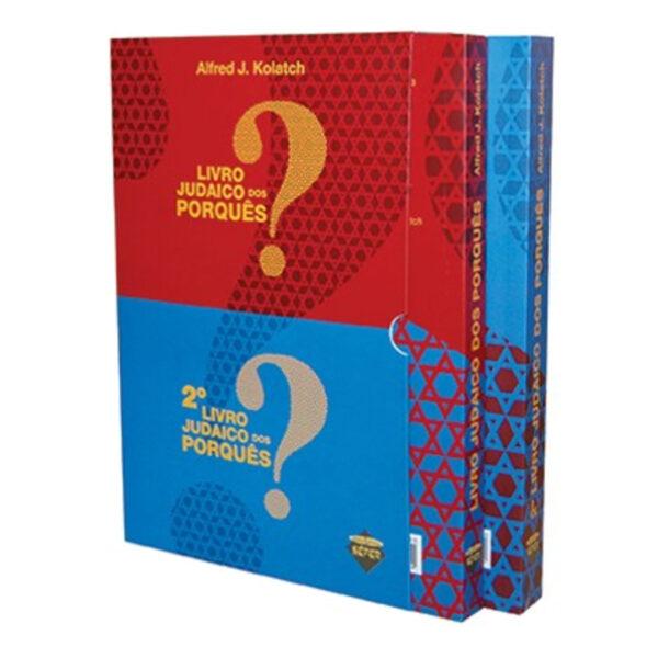 זוג ספרי השאלות היהודיים OS LIVROS DOS