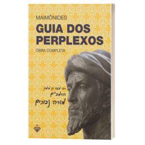 GUIA DOS PERPLEXOS מורה נבוכים שלם