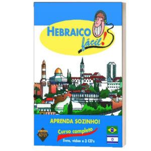 עברית קלה ספר+דיסקים HEBRAICO FACI