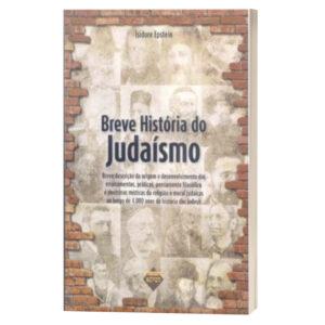 קיצור תולדות היהדות