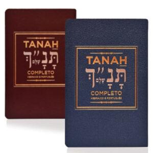 TANAH COMPLETO תנ''ך שלם עברי-פורטוגזי