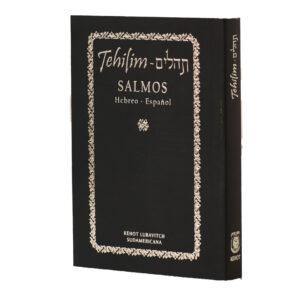 TEHILIM POCKET ESPANOL HEBREO KEHOT