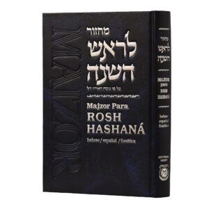 MAJZOR PARA ROSH HASHANA