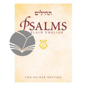 PSALMS ONLINER PKT P/B