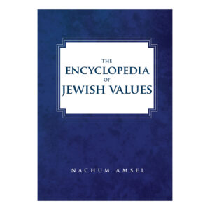 ENCYCLOPEDIA OF JEWISH VALUES