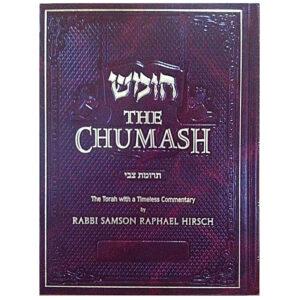 HIRSCH CHUMASH