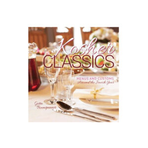 KOSHER CLASSICS COOKBOOK בישול כשר קלאסי