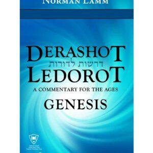 DERASHOT LEDOROT GENESIS HC