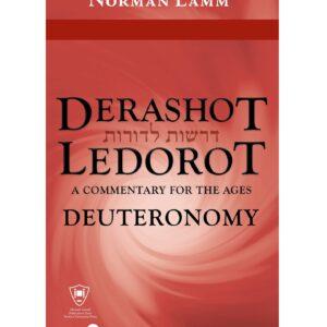 DERASHOT LEDOROT DEUTER HC