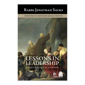 LESSONS IN LEADERSHIP HC