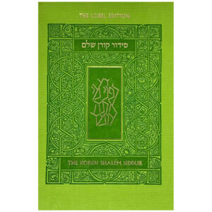 Koren Sacks siddur GREEN ASHKENAZ