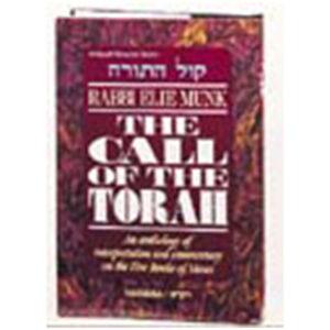 CALL OF THE TORAH: DEVARIM [R' Munk]