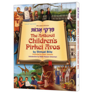 Children's Pirkei Avos