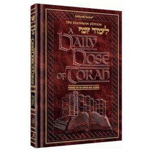 DAILY DOSE OF TORAH Vol 13 LIMUD YOMI