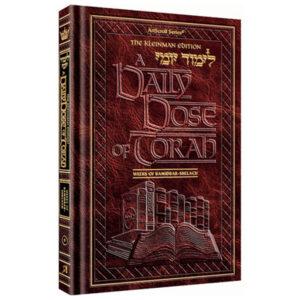 DAILY DOSE OF TORAH Vol 9 [LIMUD YOMI]