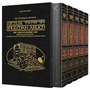KITZUR COMPLETE 5 Vol [KLEINMAN Ed]