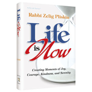 Life Is Now [Pliskin]