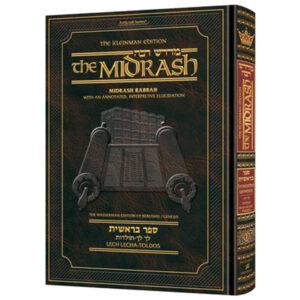 Midrash Rabbah: Bereishis 3 Vayet/Vayish
