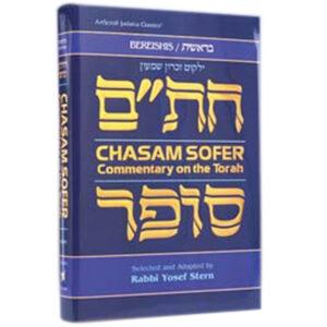 CHASAM SOFER ON TORAH -- BEREISHIS