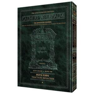 Rosh Hashanah [Yerushalmi] Schott Ed