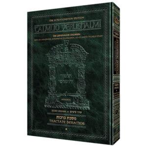 Shabbos Vol 2 [Yerushalmi] Schott Ed