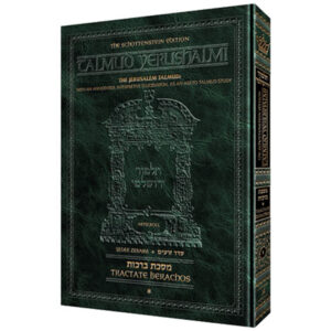 Shabbos Vol 3 [Yerushalmi] Schott Ed