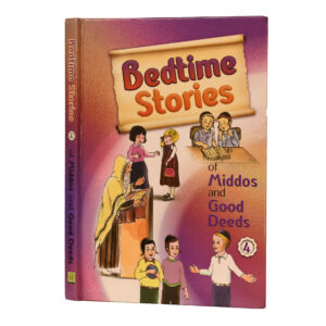 BEDTIME STORIES 4
